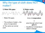 why the type of cloth does not matter