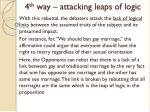 4 th way attacking leaps of logic
