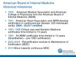 american board of internal medicine historical milestones