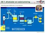 eb 7 afvalwater en waterzuivering2