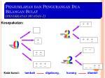 penjumlahan dan pengurangan dua bilangan bulat pendekatan muatan 1