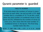 quranic parameter is guarded1