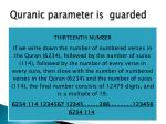 quranic parameter is guarded2