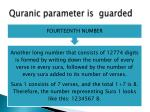 quranic parameter is guarded3