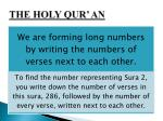 the holy qur an1