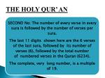 the holy qur an11