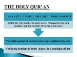 the holy qur an14