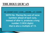 the holy qur an22