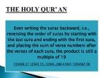 the holy qur an23
