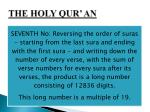 the holy qur an24
