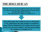 the holy qur an28