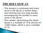 the holy qur an4