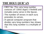 the holy qur an6