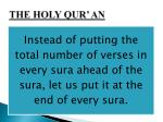 the holy qur an7