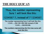 the holy qur an8