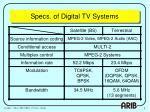 specs of digital tv systems