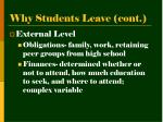 why students leave cont1