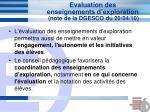 evaluation des enseignements d exploration note de la dgesco du 20 04 101