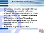 l valuation formatrice