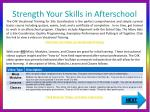strength your skills in afterschool1