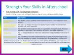 strength your skills in afterschool3