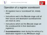 operation of a register scoreboard