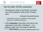 out of order ooo execution