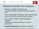 reduced instruction set computers