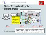 result forwarding to solve dependencies