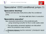 speculative ooo conditional jumps 1