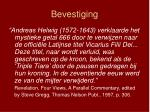 bevestiging1