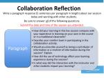 collaboration reflection