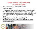 article 15 of the un commission on human rights