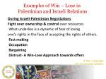 examples of win lose in palestinian and israeli relations