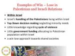 examples of win lose in palestinian and israeli relations1