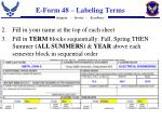 e form 48 labeling terms