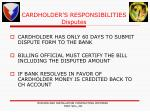 cardholder s responsibilities disputes1