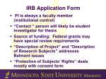 irb application form
