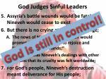 god judges sinful leaders2