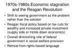 1970s 1980s economic stagnation and the reagan revolution