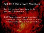 get rgb value from variables