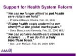 support for health system reform