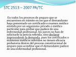 stc 2513 2007 pa tc12