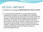 stc 2513 2007 pa tc13