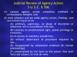 judicial review of agency action 5 u s c 706