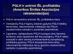 pglh ir antrin i l profilaktika amerikos irdies asociacijos rekomendacijos