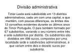 divis o administrativa