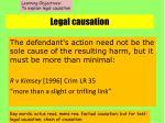 legal causation2