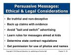 persuasive messages ethical legal considerations