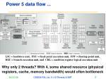 power 5 data flow